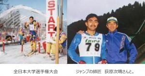 22_ski