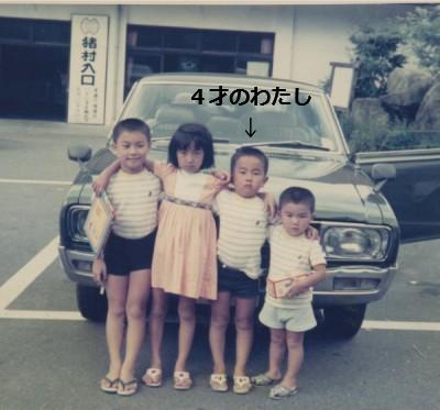 6_family